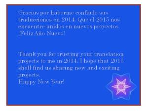 Mensaje año nuevo blog