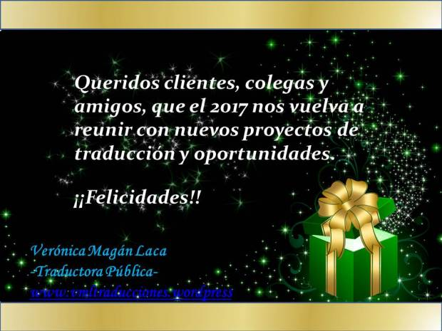 Mensaje año nuevo 2017 blog.jpg
